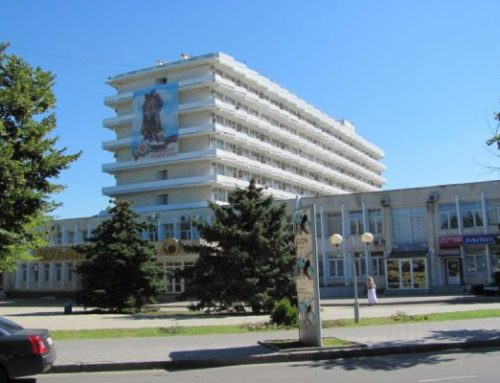 Санаторий «Кубань» центр Анапа