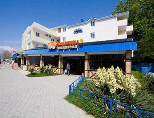 Гостиница «Сибирь» Анапа центр