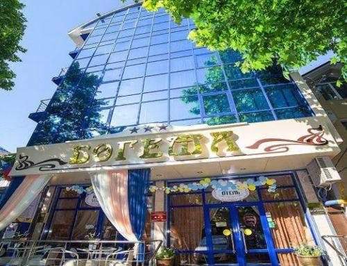 Отель «Богема» 3* Анапа центр